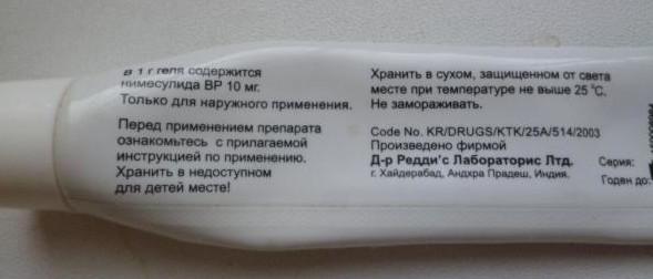 glükozamin és kondroitin price ulyanovsk