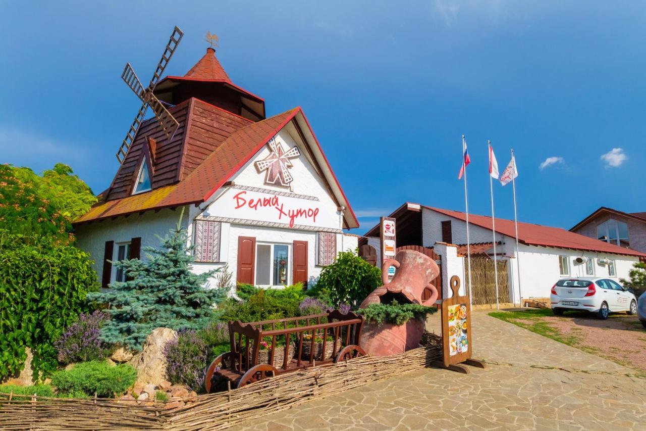 Pansionat Feodosia, Feodoszija – legfrissebb árai