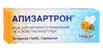 nem szteroid gyulladáscsökkentő gyógyszerek artrózis kezelésére)