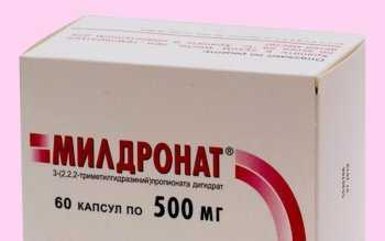 oszteokondrozis, a gyógyszer)