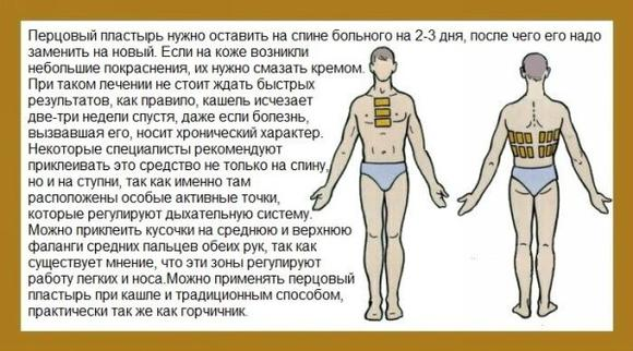 ízületi és hátbetegségek