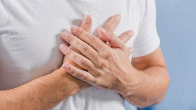 ízületi fájdalom neuralgia