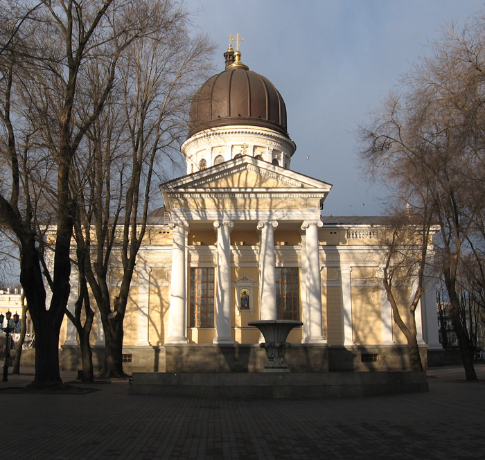 MUZA (Feodosia, Feodosia Municipality) - Értékelések és Árösszehasonlítás - Tripadvisor
