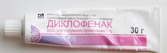 kondroxid ízületi kezelés)