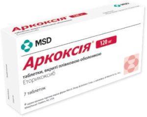 ízületi gyógyszer arkoksia