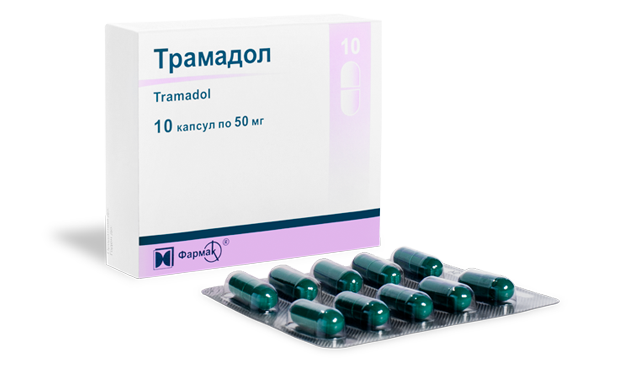 injektálható kondroitin készítmények