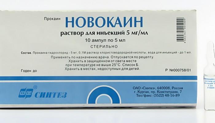 milyen gyógyszereket alkalmaznak az ágyéki osteochondrozis kezelésére