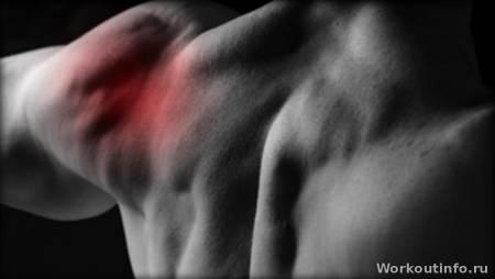 a könyökízület kenőcsének artrózisa)