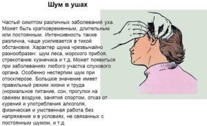 fájdalom a csípőízület ágyékában