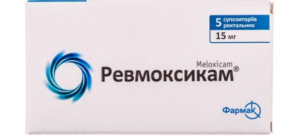 coxibs gyógyszerek gerincvelő osteochondrosishoz)