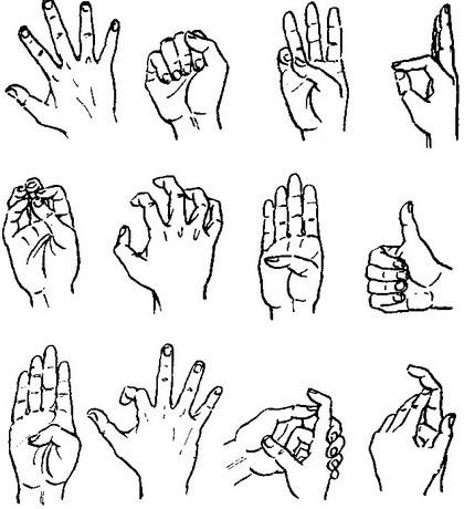 az interfalangealis ízület artrózisának kezelése ízületi fájdalom artrózissal