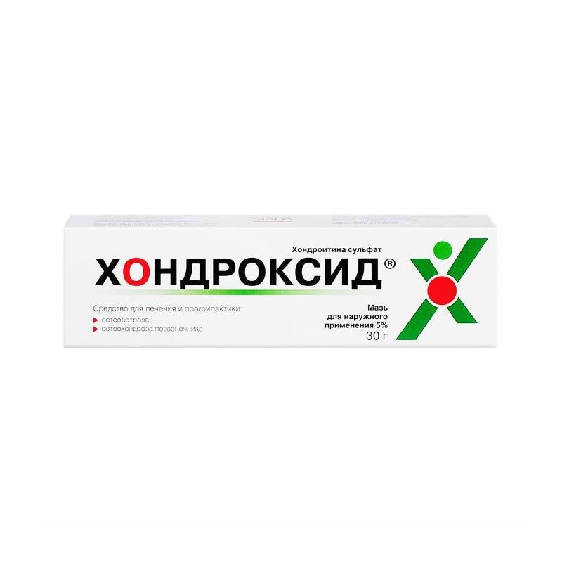 Kondroitin és glükózamin készítmények, használati utasítás