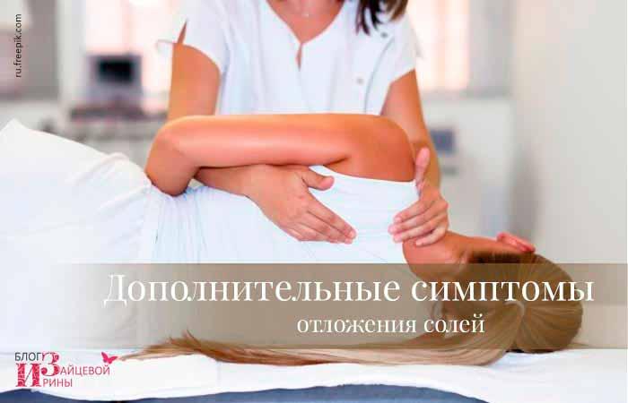 hogyan lehet kezelni az ízületi gyulladást és hol voltaren - ízületi fájdalmak esetén