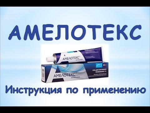kenőcs a térdízületek fájdalmához)
