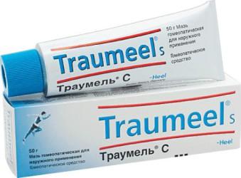 agyag kezelés artrózis a térd súlyos fájó fájdalom a vállízületben
