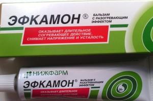 térdízületek gyulladásgátló kenőcsei)